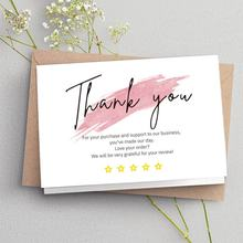 30pcs Thank You for Your Order Cards Business Cards Shopping Purchase Greeting Cards for Party invitation card Gift Decoration