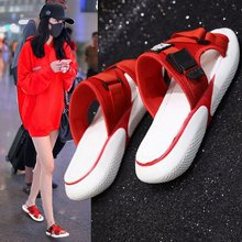 Womens Shoes, Summer Wear Fashion New Leisure Lazy Social Red Shoes High-Heeled