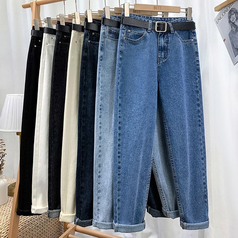 Women's Harem Pants High Waist Jeans Casual Denim Pantalon Femme Vintage With Belt Trousers Sufficient Supply