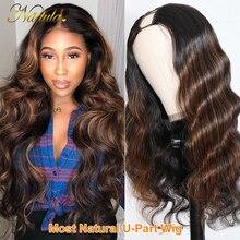 Парик Nadula с волнистыми волосами для женщин, натуральные бразильские волосы с U-образным вырезом, с эффектом омбре, для начинающих, 12-24 дюйма