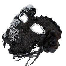 Máscara de maquillaje veneciana para fiesta, mascarilla de princesa de Terror, cara completa