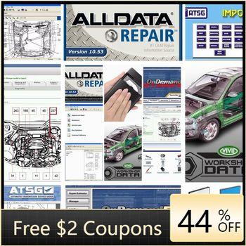 2020 All data Auto Repair software Alldata 10.53+mit/chell od5 software 2015v+vivid workshop data+ATSG 24in1 1tb hdd usb3.0