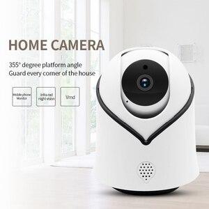 Hibou blanc intelligent sécurité à la maison Surveillance 1080P nuage IP caméra Auto suivi réseau WiFi caméra sans fil CCTV cam