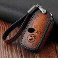Чехол для автомобильного ключа из натуральной кожи  чехол для Skoda Fabia Octavia RS Awards Rapid Superb для Kodiaq Karoq Yeti Kamiq