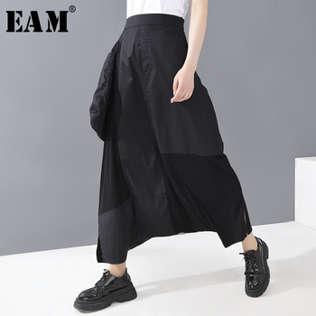 [EAM] High Waist Black Stitch Big Pocket Long Harem Trousers New Loose Fit Pants Women Fashion Tide Spring Summer 2020 JX61901