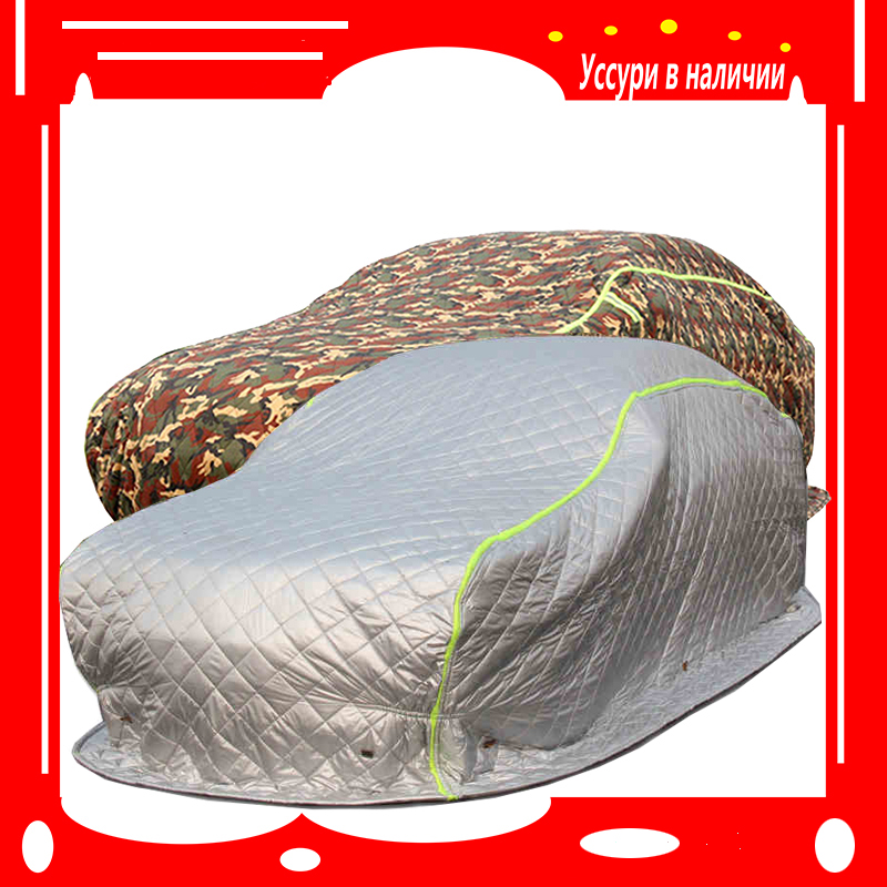 HOZYAUSHKA Automobile cover car covers universal car cover snow