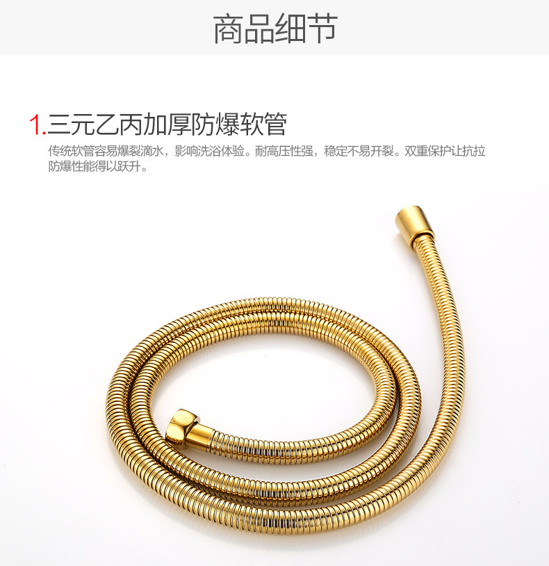 He575421a4b224513a9745527b50e915bh Luxury Shower System Head Tube Shower System Rainfall Gold Shower Faucet Set Torneira Chuveiro Bathroom Accessories Sets BK50HS