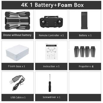 SG706 RC Drone 4K HD Dual Camera WIFI FPV Foldable Drone profissional 50X Zoom camera Quadcopter Optical Flow Dron VS M69G SG106 20