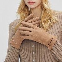 Женские зимние замшевые перчатки мягкие тёплые 1
