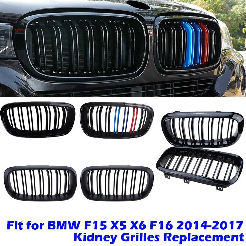 Передний капот ноздри бампер черный двойной гриль Подходит для BMW F15 X5 X6 F16 2014-2017, автомобильные аксессуары Запасная часть