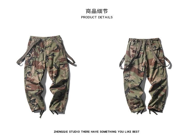 Primavera estilo militar calças de camuflagem ao