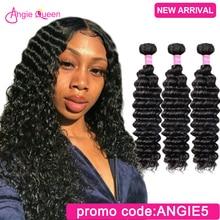 Deep Wave hair bundles indian hair bundles weaves