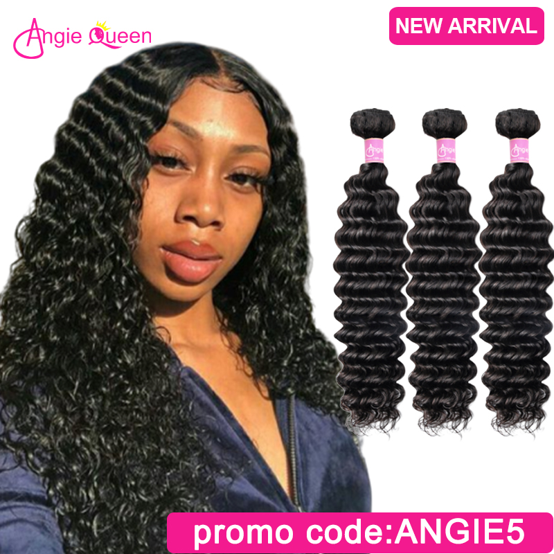 Deep Wave Hair Bundles Indian Hair Bundles Weaves Wet And Wavy Bundles Weft Human Hair Bundles Remy Hair Bundles 1/3/4 Bundles