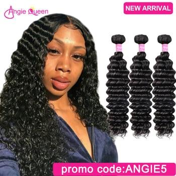 Deep Wave hair bundles indian hair bundles weaves wet and wavy bundles weft human hair bundles remy hair bundles 1/3/4 bundles фото