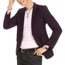 Деловой мужской однотонный Блейзер yunmoon деловой облегающий