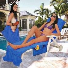 Взрывной стиль 73x210 см микрофибра чехол для пляжного стула