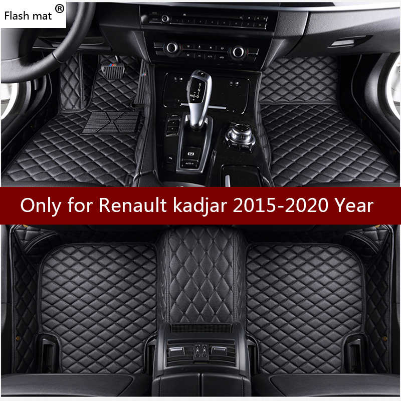 Ford Fiesta 2011-2017 Tailored Car Floor Mats Fitted Set with Red Trim