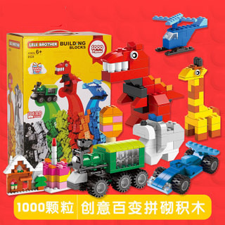 <font><b>lego</b></font> <font><b>1000</b></font> <font><b>PCs</b></font> Creative changed Small Particles Children's Assembled Building Blocks Toys Gift for fun gift for boy and girl image