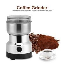 Zerodis многофункциональная кофемолка с вилкой европейского стандарта из нержавеющей стали, электрическая шлифовка трав/специй/орехов/зерен/кофейных зерен
