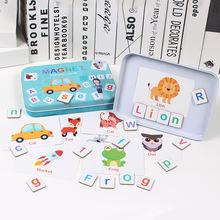 Магнитное железо в коробке орфографическая игра для детей раннего