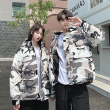 Winter Camo Jacket Men Warm Fashion Print Parka Casual Hooded Coat Man Streetwear Wild Loose Cotton Clothes S-3XL