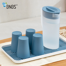 1500ml/2000ml Plastic Cold Water Bottle And Cups Set Home La