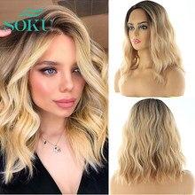 Perruque Lace Front Wig synthétique courte, postiche Bob, ondulée naturelle ombrée, Blonde, longueur aux épaules, perruque SOKU, Deep Invisible, avec raie latérale pour femmes