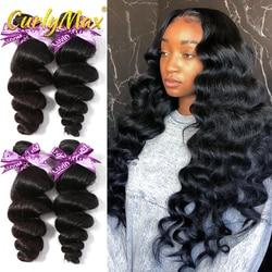 Encaracolado cabelo max onda solta 8- 30 28 30 Polegada cabelo virgem brasileiro cor natural 4 pacotes lidar 100% cabelo humano duplo desenhado