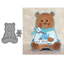 Металлические Вырубные штампы jc новинка игрушечный медведь
