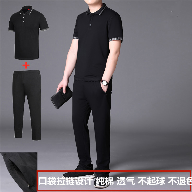 Middle Aged And Elderly People Sports Set Men's Summer Short-sleeved Trousers Loose-Fit Pure Cotton Leisure Suit Daddy Clothes