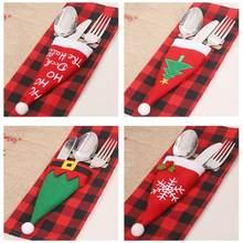Cubertería para Navidad no tejida, funda para cuchillo y tenedor, vajilla de Navidad, bolsa de bolsillo, accesorios para Festival, mesa de cena en casa, decoración de Navidad