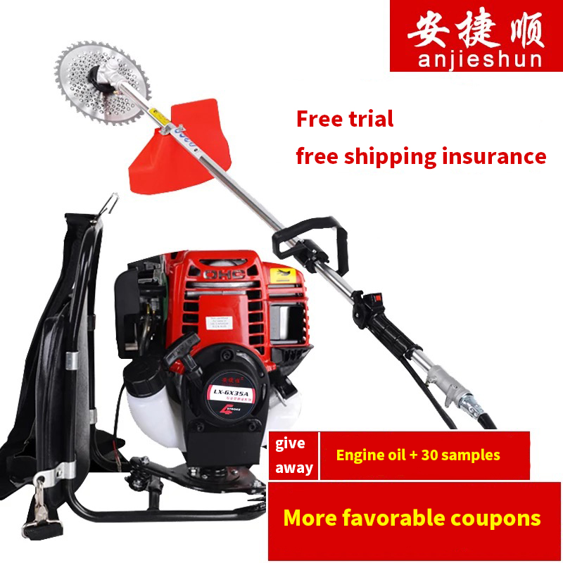 Small Weeder Backpack Multifunctional Wasteland Harvester Type Brush Anjieshun Cutter Stroke Four Gasoline Agricultural Mower
