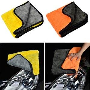 Image 5 - Super Thick Plush Microfiber Car Cleaning Cloths AUTOYOUTH Car Care Microfibre Wax Polishing Detailing Towels 45cmx38cm 3 Colors