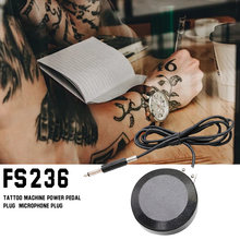 Ножной переключатель для тату машинки 360 градусов круглая пластиковая