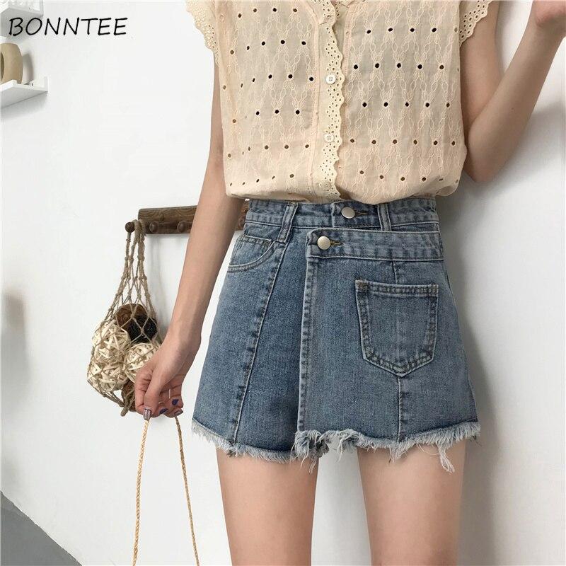 Shorts Women Trendy Summer Chic Fashion Irregular Denim Womens Tassel Edging Ladies Slim Elegant Zipper All-match Short Clothing