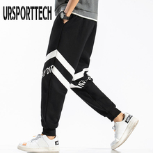 Plus Size M-6XL Mens Sweat Pants Joggers 95% Cotton Camouflage Sweatpants Men Trousers Sweat Pant 2020 New Arrived High Quality