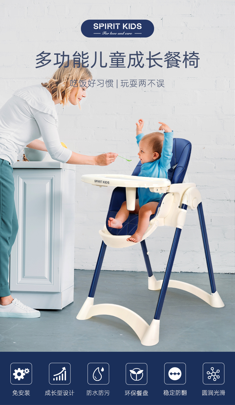 Baby Dining Chair Baby Dining Chair Children Dining Chair Family Dining Chair Portable Foldable 6 Months To 3 Years Old