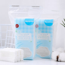 2 × 50 шт хлопковые подушечки для макияжа двухсторонние 3 слойные