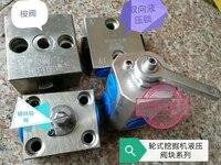 Válvula hidráulica da canela das peças da máquina escavadora de xinyuan  fechamento hidráulico em dois sentidos da bulldozer