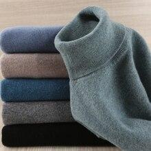 Inverno grosso quente camisola de caxemira masculina gola alta dos homens camisolas de malha pulôver masculino clássico de lã de cor sólida malhas