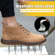 ; кожаные рабочие ботинки; дышащая мягкая подошва; нескользящая Рабочая обувь; M88