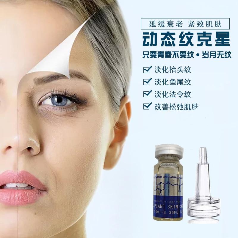 Botulinum Essence Powerful Nourishing Anti-oxidating Anti-wrinkle Anti-aging Face Skin Care Products Botulinum Concentrate Serum