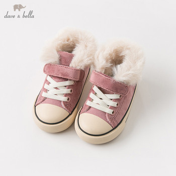 DB12028 Dave Bella winter unisex baby canvas shoes new born girl baby boy casual solid shoes