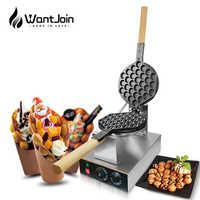 WantJoin bulle gaufrier crêpe électrique oeuf gaufrier Machine Pan gâteau fabricant bulle gaufres Machine à Sandwich CE livraison gratuite