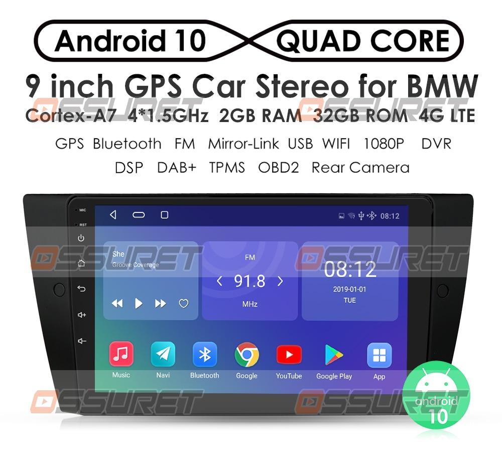 4 ГБ, 64 ГБ, Android 10 для BMW E90 E91 E92 E93 3 Series автомобильное радио мультимедийный видеоплеер навигации GPS 2 Дина dvd 4 аппарат не привязан к оператору сот...