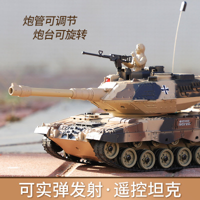 Extra Large Remote Control Tank Toy Car-Emission Battle Charge Electric Children Cannon Crawler Boy Off-road Steam