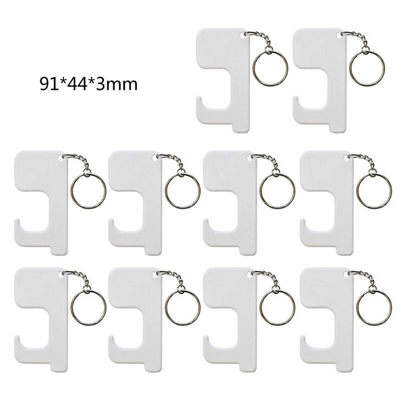 Цепочка для ключей с сублимационной печатью, комплект из 10 пустых брелоков для открытых дверей, лифтов, ручных ключей из МДФ без прикосновен...