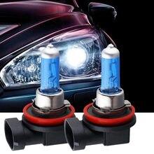 2 pçs brilhante h11 100w 12v 6000k xenon gás halogênio farol branco lâmpada de luz do bulbo gás auto halogênio lâmpada luzes nevoeiro farol