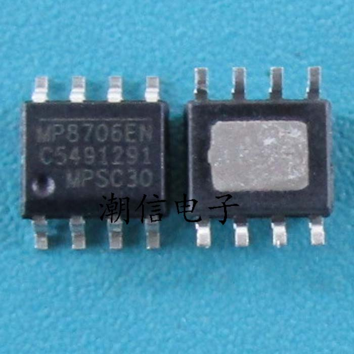 5 шт./лот MP8706EN-LF-Z MP8706EN MP8706AEN лапками углублением SOP-8 импульсный преобразователь чип в наличии новый оригинальный IC