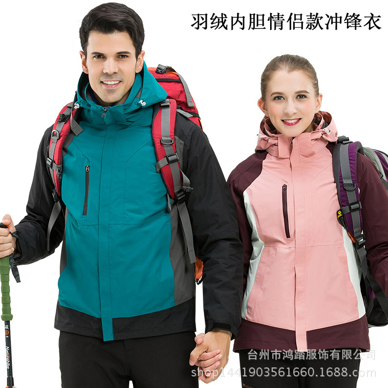 Winter New Style Down Feather Liner Raincoat Jacket Outdoor Men's And Women's COUPLE'S Three-in-One-Piece